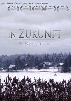 Poster IN ZUKUNFT_neu